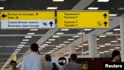 L'aéroport Sheremetyevo de Moscou où se trouve Edward Snowden