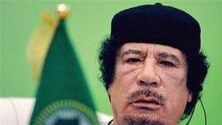 آغاز اعتراض علیه قذافی در لیبی