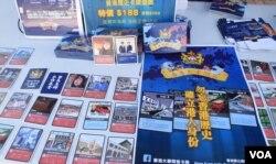本土派遊戲設計師師父東設計的香港歷史遊戲卡。(美國之音湯惠芸)