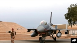 资料照片:伊拉克的巴拉德空军基地