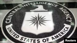 资料照片:美国中情局总部大厅内的机构标志(2005年3月3日)