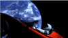 Що сталося з автомобілем Tesla, який Ілон Маск випустив у космос?