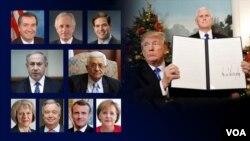 رهبران اکثر متحدین اروپایی ایالات متحده با تصمیم رئیس جمهور ترمپ مخالفت کرده اند
