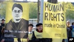 2012年4月22日国际特赦组织在德国汉诺威集会支持中国异议人士师涛 (资料照片)