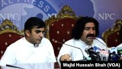 علی وزیر اور محسن داوڑ (فائل فوٹو)