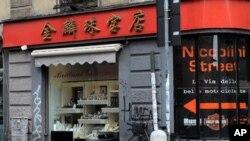Italijanska radnja sa kineskim natpisom