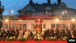 台湾驻美代表处在双橡园举行双十国庆活动 (钟辰芳拍摄)