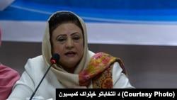 د افغانستان د انتخاباتو خپلواک کمیسیون