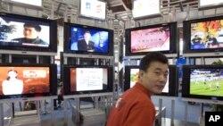 2006년 열린 중국 베이징 국제 라디오-TV-필름 기기 전시회에 중국산 디지털 TV가 전시되어있다.