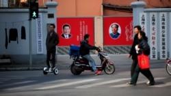 """中共官方跟风仿习刮起""""红色朝圣""""毛风"""