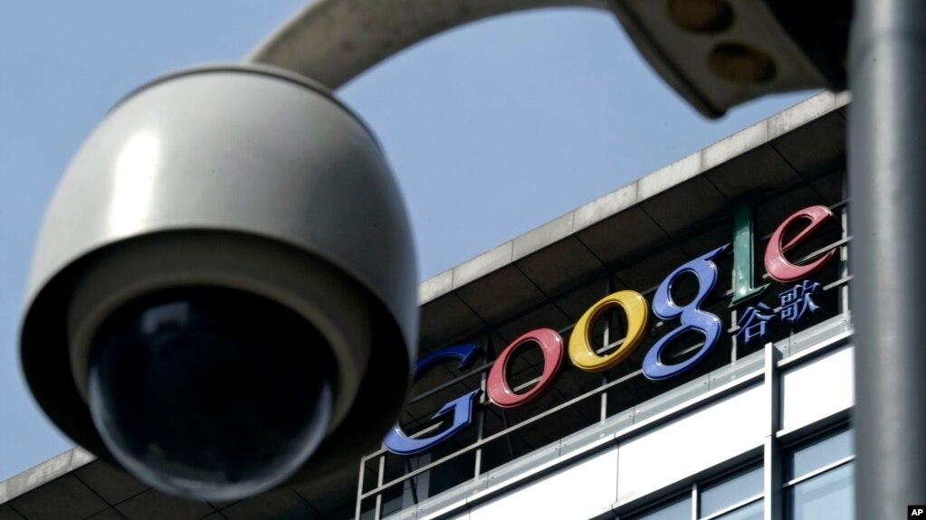 谷歌北京總部門前的監控攝像機鏡頭