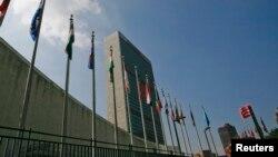 Sedište Ujedinjenih nacija u Njujorku