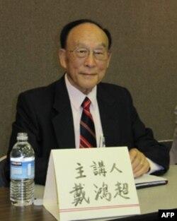 前底特律大学政治系主任戴鸿超教授