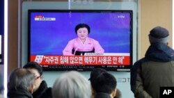 El anuncio sobre la prueba de una bomba H por parte de Corea del Norte fue hecho en la televisión estatal norcoreana.