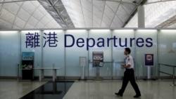 香港立法會三讀通過入境條例修訂 民間組織批閉關鎖港或變大監獄