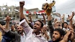 رویارویی مخالفان و موافقان در یمن