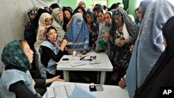 افغان خواتین