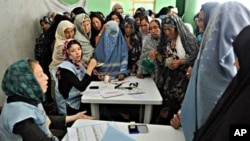 افغان خواتین ووٹر