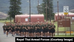 Thai soldiers take part in the Lightning Forge Exercise 2019, a large-scale training exercise, May 28 to June 7, on Oahu Hawaii, U.S.A.
