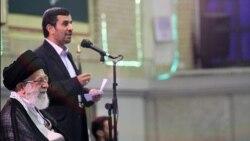 پيشنهاد مشروط احمدی نژاد برای توقف در غنی سازی اورانيوم