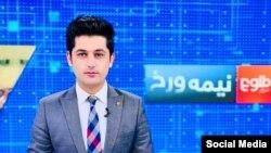 Nemat Ravan je nedavno postao član službe za komunikacije afganistanskom Ministarstvu finansija. Prethodmo je radio na televiziji Tolo News.