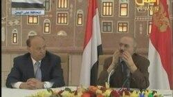 2011-10-09 粵語新聞: 也門反對派懷疑薩利赫下台承諾