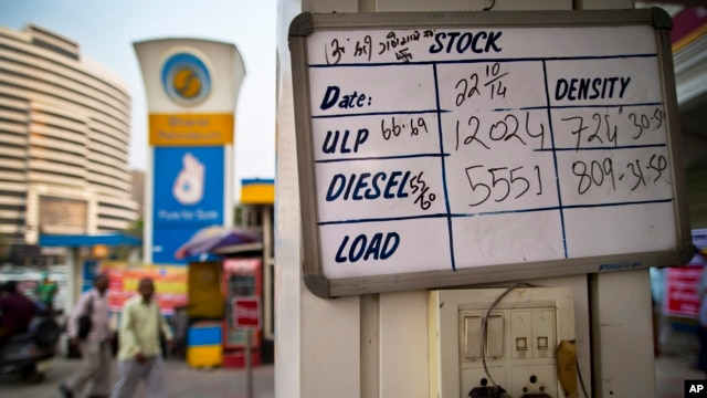 Plunging Crude Oil Prices Boon for Indian Economy thumbnail