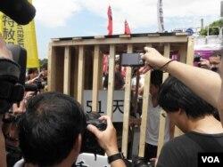 钟鼎邦亲属自囚牢笼表示抗议 (美国之音叶兵拍摄)