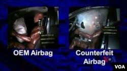 美國聯邦調查局查獲的進口到美國汽車生產鏈內的假冒汽車安全氣囊。左邊是標準安全氣惱在撞擊下的工作狀態。(視頻截圖)