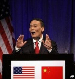 王岐山2009年在美中战略与经济对话上