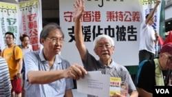 香港天主教榮休主教陳日君呼籲聲援佔中被告資料照。