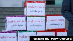 petitions against the Thai government collected by Thai Sang Thai Party