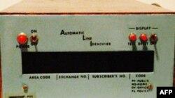 Dụng cụ hiển thị lý lịch người gọi 'Caller ID' đầu tiên năm 1971