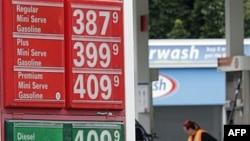Cene sa benzinske pumpe u Portlandu u Oregonu krajem jula. Amerikanci su i dalje nezadovoljni cenama goriva.
