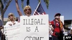 Демонстрация в поддержку закона о нелегальной иммиграции, Аризона, 5 июня 2010 года