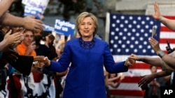 အေမရိကန္သမၼတေလာင္း အႀကိဳေရြးခ်ယ္ပြဲ New Jersey မွာ Clinton နဲ႔ Trump အႏုိင္ရ