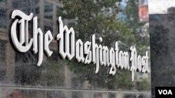 Washington Post qəzetinin qərargahı