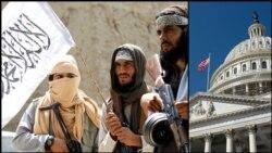ကန္-တာလီဘန္ ေဆြးေႏြးမႈ အလားအလာေကာင္း