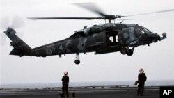 Американский вертолет HH-60H Seahawk (архивное фото)