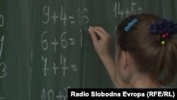U 77 područnih odjeljenja u Republici Srpskoj nije upisan nijedan učenik, a u čak 85 odjeljenja upisano je tek po jedno dijete