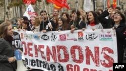 Демонстрация протеста в Бордо, 19 октября 2010