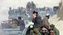 အာဖဂန္အစိုးရသစ္ဖဲြ႕ေရး တာလီဘန္ေတြျပင္ဆင္