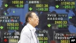 东京证券市场