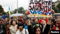 На підтримку незалежності України