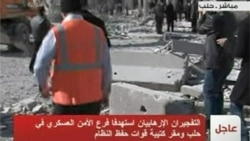 Blasts Rock Aleppo, Syria