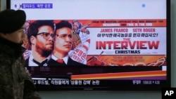 Autoridades estadounidenses han responsabilizado a Corea del Norte por ataque a Sony Pictures, pero expertos dudan que ese sea el caso.