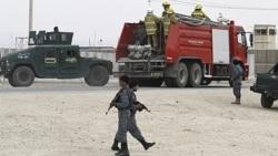 حمله بمب گذاران انتحاری به مجتمع پلیس افغانستان