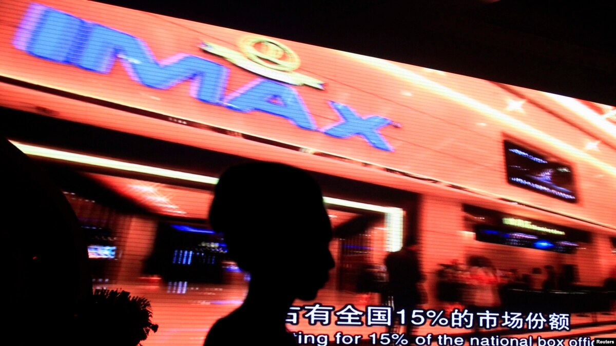 Imax To Launch 250 000 Home Theaters In China