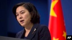 Nữ phát ngôn viên Bộ Ngoại giao Trung Quốc, bà Hoa Xuân Oánh, nói: 'Mỹ nên tôn trọng thực tế, phát biểu và hành động một cách cẩn trọng.'