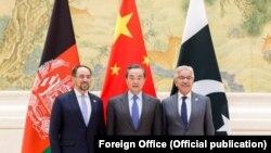 پاکستان، چین اور افغانستان کے وزرائے خارجہ
